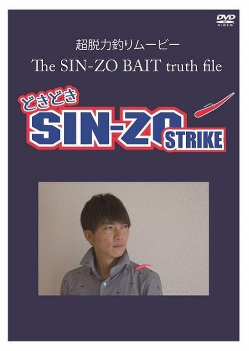 SIN-ZO DVD
