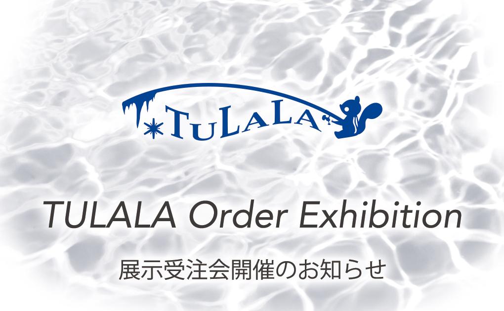TULALA展示受注会開催のお知らせ