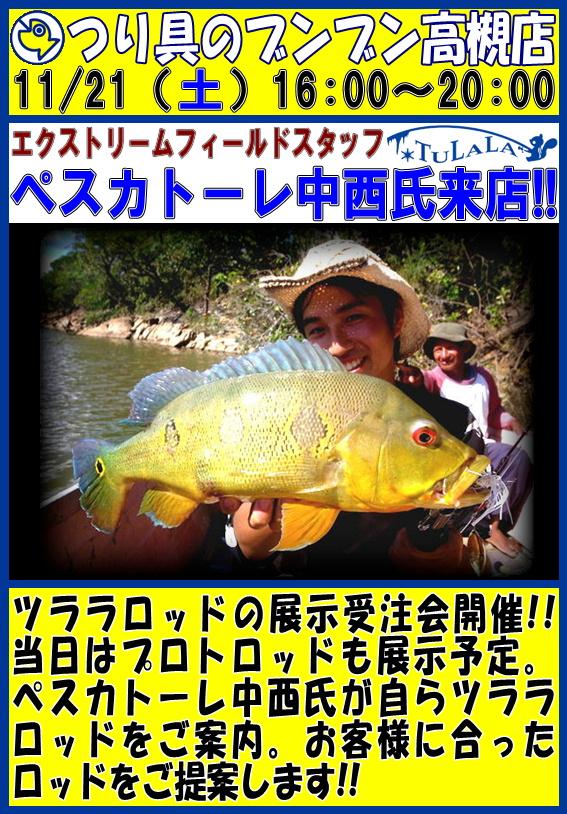 槻 ツララ-thumb-580x832-20742